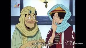 مقاطع انمي مضحكة Funny Anime Moments Youtube