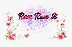 Ram Ram Ji Png File - Good Morning Is Not Only , Transparent Cartoon, Free  Cliparts & Silhouettes - NetClipart