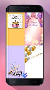 Invitacion De Cumpleanos Tarjetas De Felicitacion For Android
