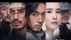 ดูซีรี่ย์เกาหลี Chuno - แทกิล ยอดพยัคฆ์นักล่า - ดูซีรี่ย์