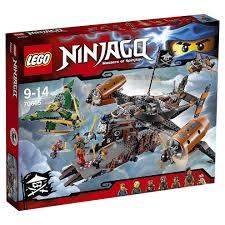 LEGO 70605 TÀU BAY TAI HỌA – AeonEshop