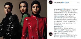 contoh soal dan contoh pidato lengkap : Vogue Hijab Model