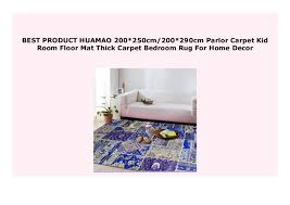 Big Sale Huamao 200 250cm 200 290cm Parlor Carpet Kid Room Floor Mat