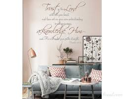 Religious Quote Vinyl Wall Decal Trust In The Lord With All Your Heart Proverbs 3 5