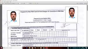 how to fill pan card correction form