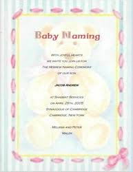 naming ceremony invitation template