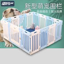 Pet Dog Fence Dog Fence Freedom Of Assembly Combinations Of Indoor Household Plastic Dog Cage Fence Small Dogs