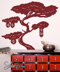 Vinyl Wall Decal Sticker Bonsai Tree With Lanterns Gfoster153 Stickerbrand