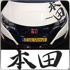 Honda Kanji Car Decal Sticker Graphics Jdm Japanese Civic Crx Drift Racing Ebay