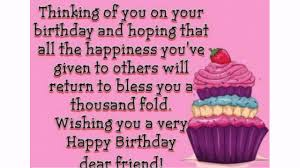 happy birthday wishes for a very good