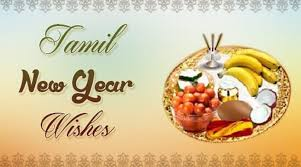 tamil new year messages tamil new year wishes