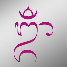 Om Symbol In Balinese Script Decal Sticker 5 Inches By 3 5 Inches Meditation Conciousness Religious Motivational Inspirational Hot Pink Vinyl Decal Walmart Com Walmart Com