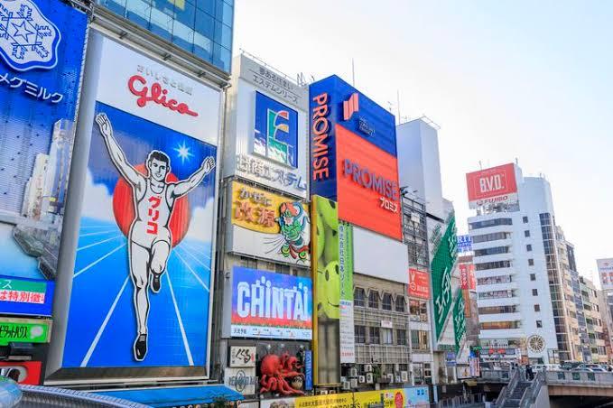 """「大阪」の画像検索結果"""""""