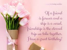 birthday wishes for best friend male 3