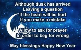wishes muharram greetings islamic new year greetingscg
