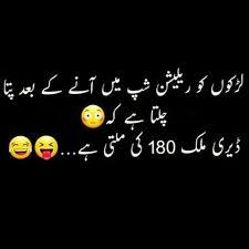 ramzan instagram posts com