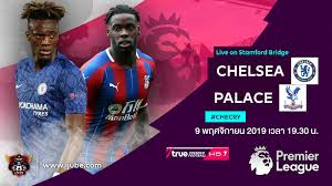 Premier-League-2019-2020-Chelsea-vs-Palace-iJube