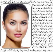 stani eye makeup videos in urdu you
