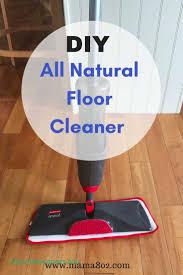 diy hardwood floor cleaner recipe