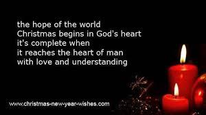 christmas happy holidays and season s greetings