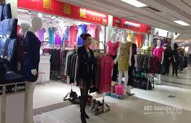 guangzhou baima costume market abc