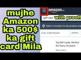 amazon gift card lelo gee bhar kee free