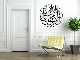Customize Round Muslim Calligraphy Islam Art Mural Decal Moslem Design Islamic Wall Sticker Art Home Decor Decoration Im67 Bedroom Stickers Bedroom Stickers For Walls From Kfsky2010 5 26 Dhgate Com