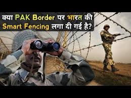 India Smart Fencing Of Border With Pakistan Indian Smart Border Fence Project Youtube