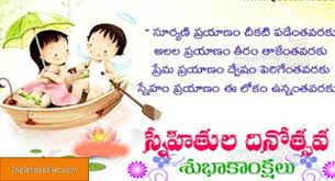happy birthday wishes in telugu text images kavithalu scripts