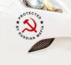 5x Vinyl Protected By Russian Mafia Mugen Car Window Decal Sticker Bumper Vinyl Sticker Car Sticker Eyeshadowsticker Vinyl Sheets Aliexpress