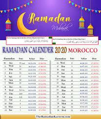 Morocco Ramadan Timetable - Calendar ...