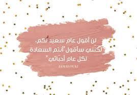 ثيمات العيد 10 بطاقات إلكترونية حصري ة من جمالك لمعايدة