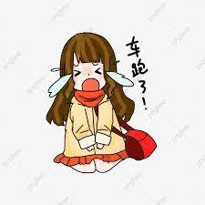 تبكي الفتاة الفتاة الخاطئة فتاة راكعة فتاة ذاهبة للمنزل الفتاة