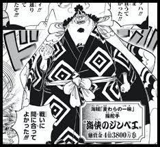 ネタバレ】ワンピース第976話「お控えなすって!!!」最新話考察 ...