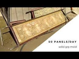 How To Make 50 Panels Of 1 Mold Per Day For Precast Concrete Fence Diy Betonnyj Zabor Youtube Concrete Fence Panels Precast Concrete Concrete