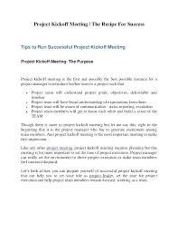 project kick off meeting invitation