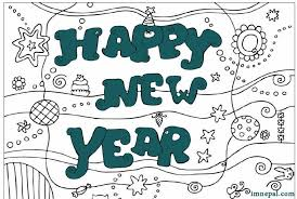 superb happy new year sms in i language