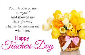 th sep teachers day best wishes msg