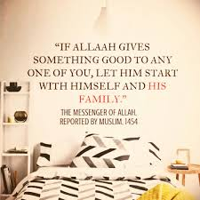 the importance given to one s family in islam is incomparable