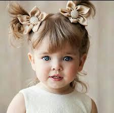 صور لبنات صغار