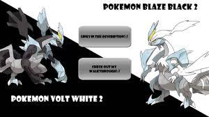 Newest Pokemon Hack!- Pokemon Blaze Black 2 and Volt White 2 Downloads! -  YouTube