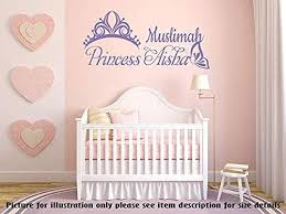 Amazon Com Personalised Name Islamic Nursery Wall Art Sticker Muslim Nursery Decor Vinyl Wall Decal Muslim Kids Room Decor Islamic Nursery Decor Handmade