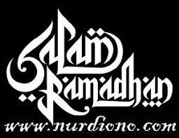 ucapan penyejuk hati tentang ramadhan