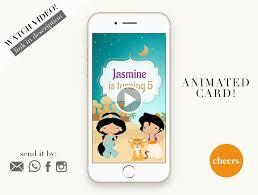 Aladdin Invitacion De La Princesa Jasmine Cumpleanos De Aladdin