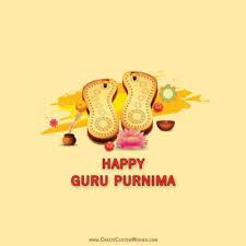guru purnima greeting cards maker online create custom wishes