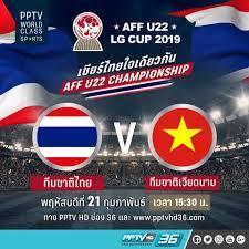 "PPTV HD 36 - #เชียร์ไทยใจเดียวกัน ถ่ายทอดสดฟุตบอล ""AFF U22..."