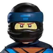 Boys Jay Costume - The Lego Ninjago Movie