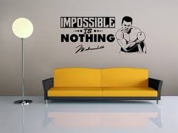 Muhammad Ali Quote Vinyl Wall Decal Boxing Motivational Etsy