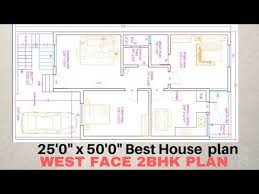 x 50 west face 2 bhk house plan