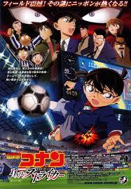 Meitantei Conan: Juichi-ninme no Striker (2012) - IMDb